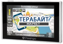 Аккумулятор для навигатора Prestigio GeoVision 5135 - фото 31028
