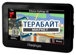 Аккумулятор для навигатора Prestigio GeoVision 5120 - фото 31047