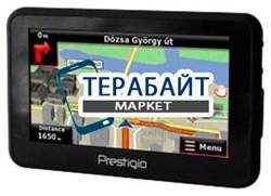 Аккумулятор для навигатора Prestigio GeoVision 4120 - фото 31048