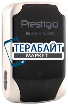 Аккумулятор для навигатора Prestigio Bluetooth GPS Receiver - фото 31056