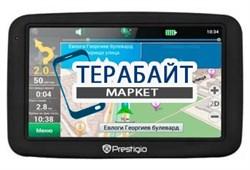Аккумулятор для навигатора Prestigio GeoVision 5055 - фото 31077