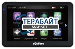 Аккумулятор для навигатора Oysters Chrom 2011 3G - фото 31099