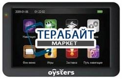 Аккумулятор для навигатора Oysters Chrom 2000 - фото 31104