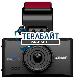 Аккумулятор для видеорегистратора КАРКАМ QL3 Mini - фото 31168
