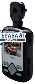 Аккумулятор для видеорегистратора QStar RS9 64 General - фото 31191