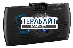 Аккумулятор для видеорегистратора Street Storm CVR-N9310 - фото 31192
