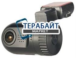 Аккумулятор для видеорегистратора AvtoVision MICRO A7 - фото 31193