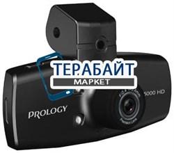 Аккумулятор (АКБ) для видеорегистратора Prology iReg-5000HD - фото 31194