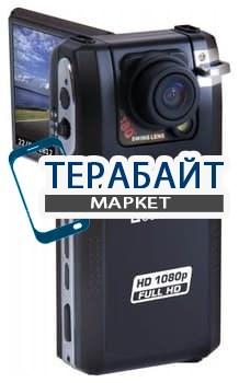 Аккумулятор для видеорегистратора Defender Car Vision 5020 FullHD - фото 31200