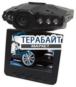 Аккумулятор для видеорегистратора Intego VX-127 - фото 31201