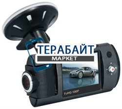 Аккумулятор (АКБ) для видеорегистратора Видеосвидетель 3404 FHD - фото 31210