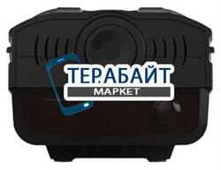 Аккумулятор для видеорегистратора Street Storm CVR-G2750 ST - фото 31221