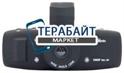 Аккумулятор для видеорегистратора Ritmix AVR-820 - фото 31223
