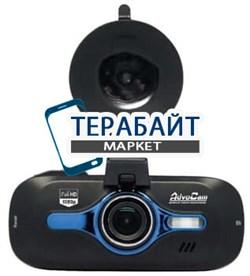 Аккумулятор для видеорегистратора AdvoCam FD8 Profi-GPS Blue - фото 31225