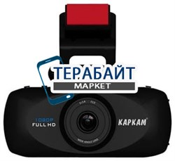 Аккумулятор для видеорегистратора КАРКАМ QL3 Eco - фото 31226