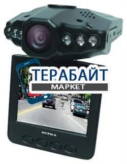 Аккумулятор для видеорегистратора SUPRA SCR-800 - фото 31228