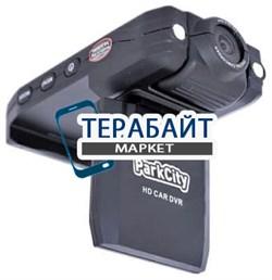 Аккумулятор для видеорегистратора ParkCity DVR HD 510 - фото 31237