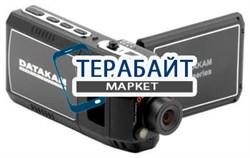 Аккумулятор для видеорегистратора DATAKAM G8-MAX v.2 - фото 31243