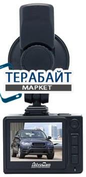 Аккумулятор для видеорегистратора AdvoCam FD2 Mini - фото 31245