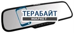 Аккумулятор для видеорегистратора SUPRA SCR-537M - фото 31250