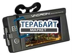 Аккумулятор для видеорегистратора VACRON CDR-E22 - фото 31252