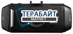 Аккумулятор (АКБ) для видеорегистратора TeXet DVR-571G - фото 31253