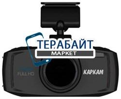 Аккумулятор для видеорегистратора КАРКАМ QS3 - фото 31263