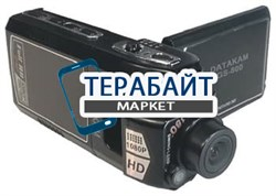 Аккумулятор для видеорегистратора DATAKAM GS-800 - фото 31265