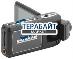 Аккумулятор для видеорегистратора DATAKAM G9-MAX - фото 31271