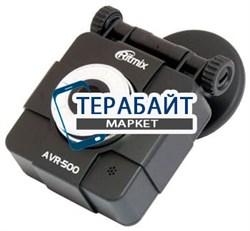 Аккумулятор для видеорегистратора Ritmix AVR-500 - фото 31273