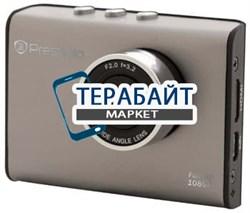 Аккумулятор для видеорегистратора Prestigio RoadRunner 520 - фото 31288