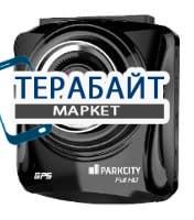 Аккумулятор для видеорегистратора ParkCity DVR HD 770 - фото 31294