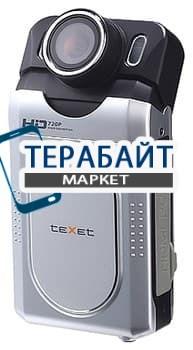 Аккумулятор для видеорегистратора TeXet DVR-500HD - фото 31296