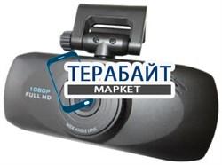 Аккумулятор для видеорегистратора AutoExpert DVR-810 - фото 31299