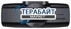 Аккумулятор (АКБ) для видеорегистратора DATAKAM G5-REAL MAX-BF - фото 31300