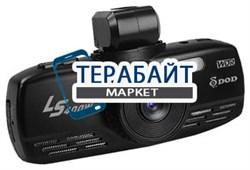 Аккумулятор (АКБ) для видеорегистратора DOD LS400W - фото 31303
