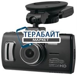 Аккумулятор для видеорегистратора Видеосвидетель 4405 FHD G - фото 31306