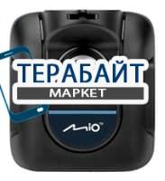 Аккумулятор для электронной книги Mio MiVue 368 - фото 31307