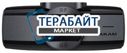 Аккумулятор для видеорегистратора DATAKAM G5-REAL BF - фото 31313