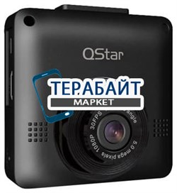 Аккумулятор для видеорегистратора QStar A5 Night - фото 31314