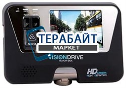 Аккумулятор для видеорегистратора Visiondrive VD-8000HDS 2 CH - фото 31315