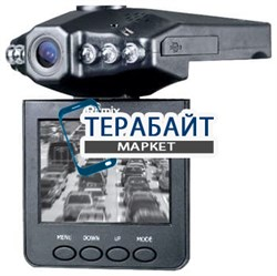 Аккумулятор для видеорегистратора Ritmix AVR-330 - фото 31322