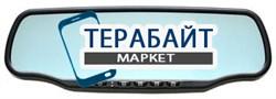 Аккумулятор для видеорегистратора ARENA PRO 9000 S - фото 31336