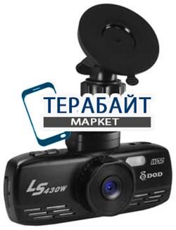 Аккумулятор для видеорегистратора DOD LS430W - фото 31343