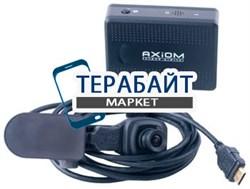 Аккумулятор для видеорегистратора Axiom Car Vision 1000 - фото 31345