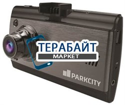 Аккумулятор для видеорегистратора ParkCity DVR HD 750 - фото 31352