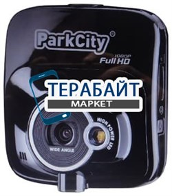 Аккумулятор для видеорегистратора ParkCity DVR HD 580 - фото 31359