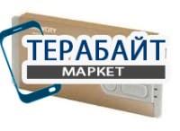 Аккумулятор для видеорегистратора ParkCity DVR HD 460 - фото 31368