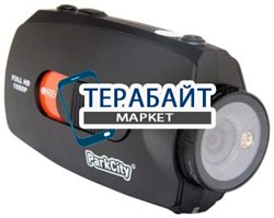 Аккумулятор для видеорегистратора ParkCity DVR HD 540 - фото 31373