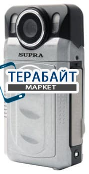 Аккумулятор для видеорегистратора SUPRA SCR-500 - фото 31376